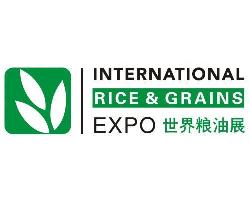 2020年第14届广州优质大米展会