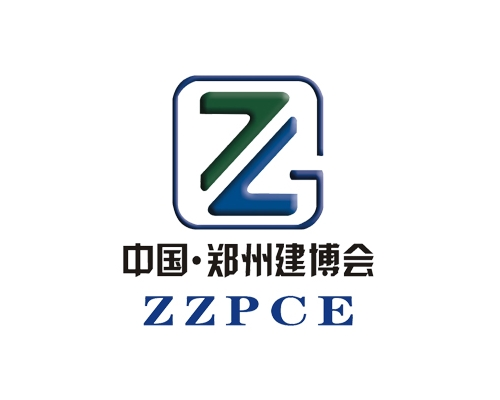 2020郑州智慧工地技术与设备展览会
