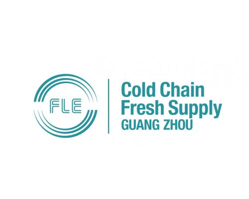 2020广州国际生鲜食材及工业化加工保鲜包装设备展会