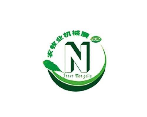 2021第十二届内蒙古农牧业机械展览会暨论坛 ()
