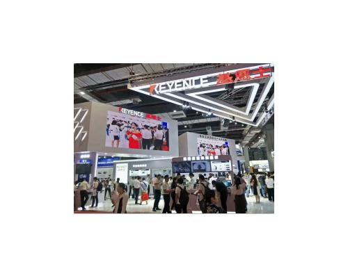 2020深圳国际伺服运动控制及直线运动产业展览会