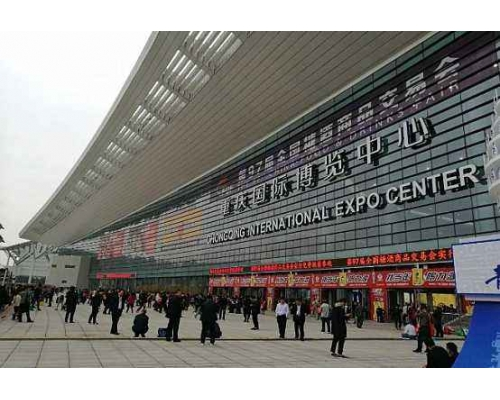 2020重庆国际食品餐饮博览会