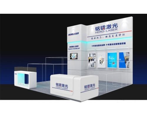 2020上海国际焊接及切割技术设备展览会