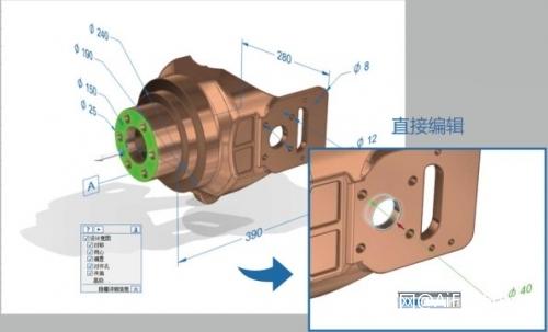 杭州浩辰3D国产正版3D软件