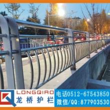 宁波桥梁景观护栏 宁波市政桥梁护栏 不锈钢桥梁复合管护栏