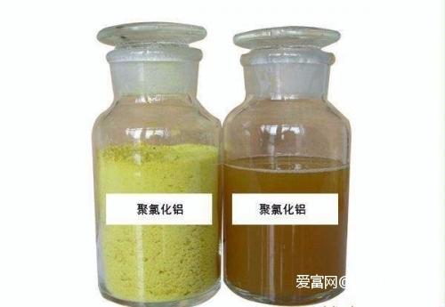 水处理材料聚合化铝三丰环境集团