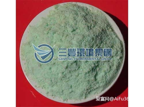 水处理材料硫酸亚铁三丰环境集团