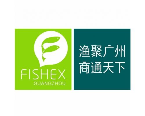 2021中国(广州)国际渔业博览会 ()