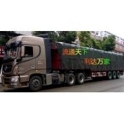 永康到深圳宝安区物流公司  天天发车 专线直达