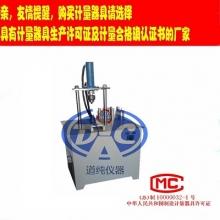 交联电缆冲芯机-交联线缆取芯机-电缆去除线芯仪-线缆顶芯装置