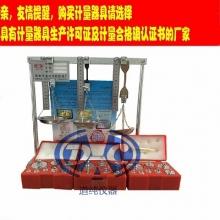 老化箱热延伸试验装置 线缆热延伸实验 绝缘护套热老化箱试验