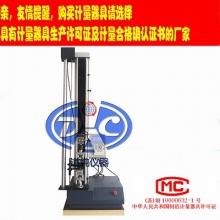 线缆电子拉力试验机-建筑材料抗拉力实验机-土工布拉力实验机