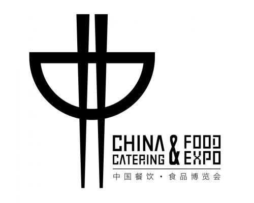 2021年第十七届中国(济南)餐饮.食品博览会