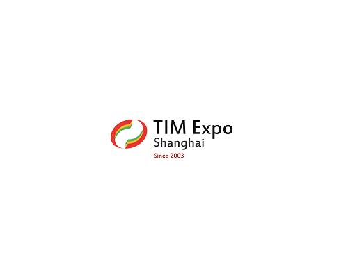 2021年第十九届上海国际保温材料与节能技术展览会