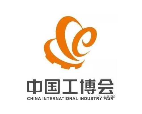 2021年第23届上海工业博览展会