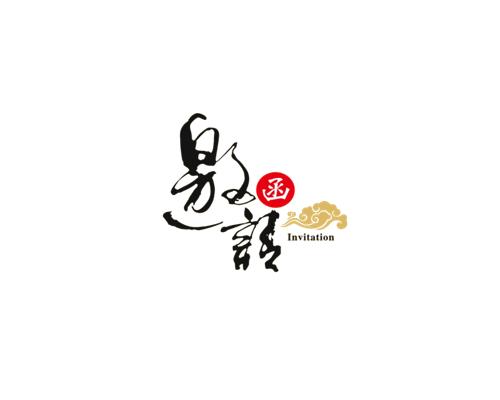 2021第五届武汉泵阀、管道及水处理展览会 ()