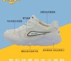 深圳Dr.Lion狮博士童鞋全国火招商中