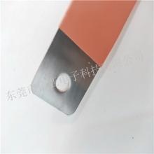 电池包电极跨接软铜排  电气设备导电焊接件铜箔软连接