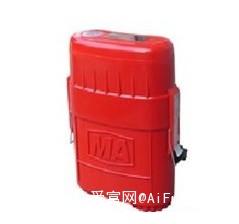 ZY45隔绝式压缩氧自救器