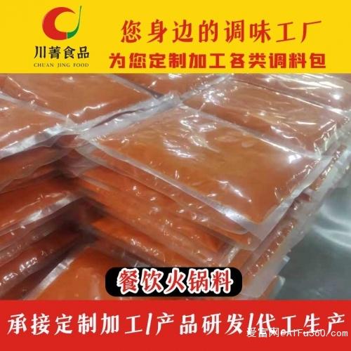 四川牛油餐饮火锅底料生产厂家贴牌代加工