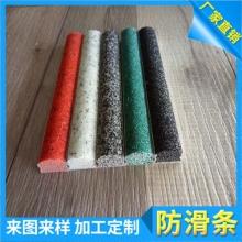 汉沽区金刚粒水泥防滑条多少钱一米